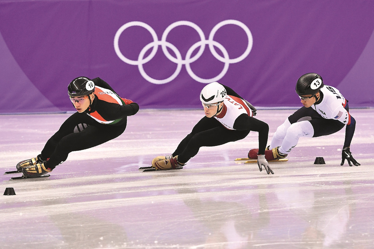 Uz olimpiskā ledus Phjončhanā