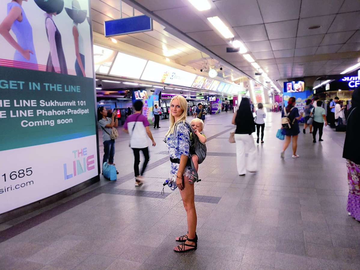 Aiga ar Rafaelu Bangkokas metro.