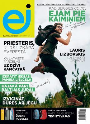 EJ №01