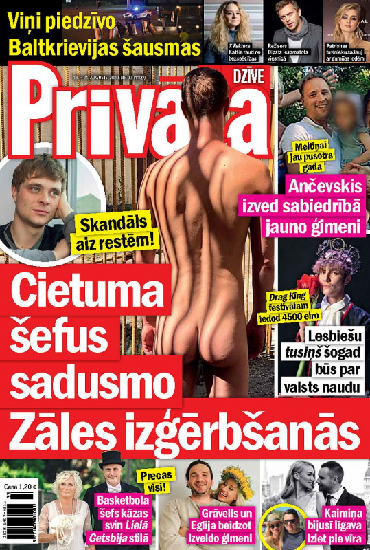 Privātā Dzīve №33