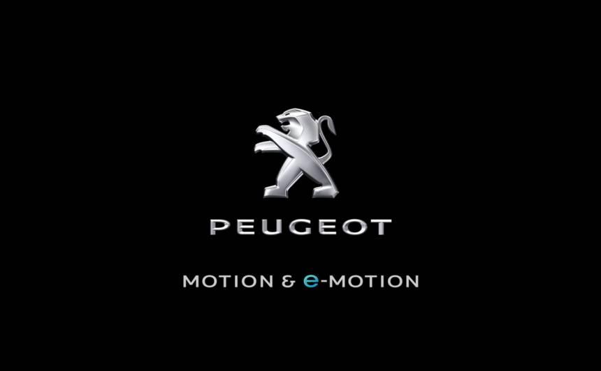 Līdz ar elektroauto ražošanu <strong>Peugeot maina zīmola saukli</strong>