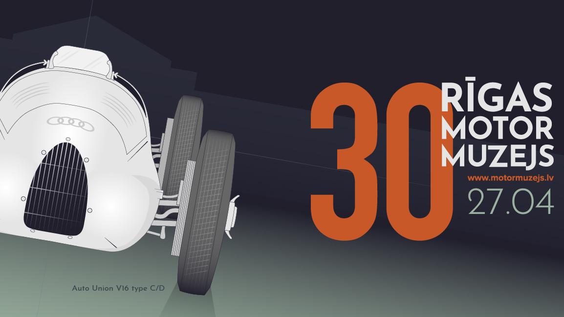 Rīgas Motormuzejs ielūdz uz 30. dzimšanas dienu — <strong>biļete par puscenu!</strong>
