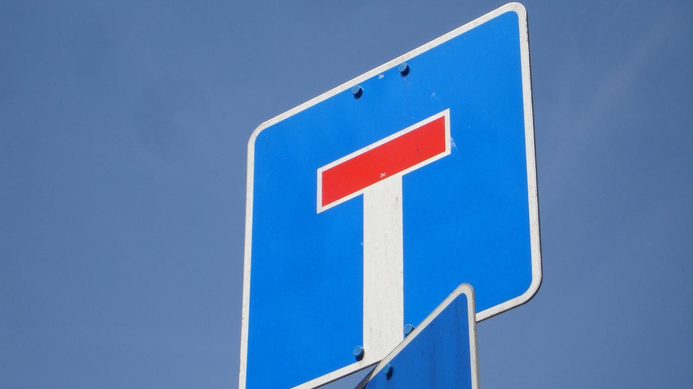 26. un 27. jūlija naktī tiks <strong>slēgta satiksme Mūkusalas rotācijas aplī</strong>