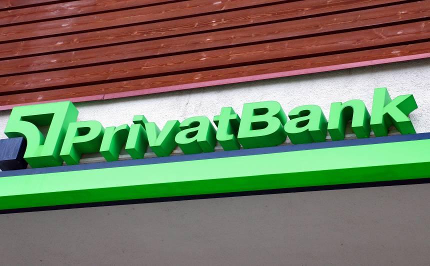 Vēl vienai Latvijas bankai piemēro <strong>miljonos mērāmu sodu</strong>