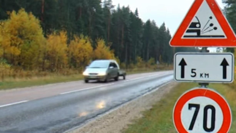 VIDEO: <strong>Ceļš pēc remonta Tukumā — bieds autovadītājiem</strong>