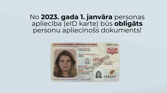 No 2023.gada personas apliecība (eID karte) būs <strong>obligāts personu apliecinošs dokuments</strong>