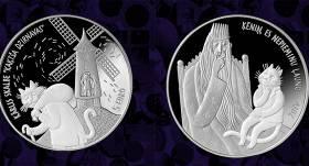 <strong>Par Latvijas gada monētu</strong> izvēlēta <em>Kaķīša dzirnavas</em>