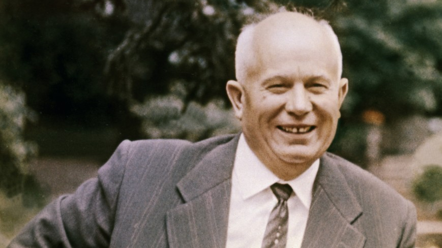 <strong>Ņikitas Hruščova</strong> bērnu likteņi
