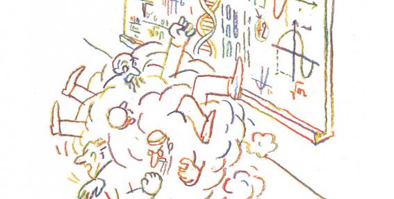 Grāmatas ilustrācija