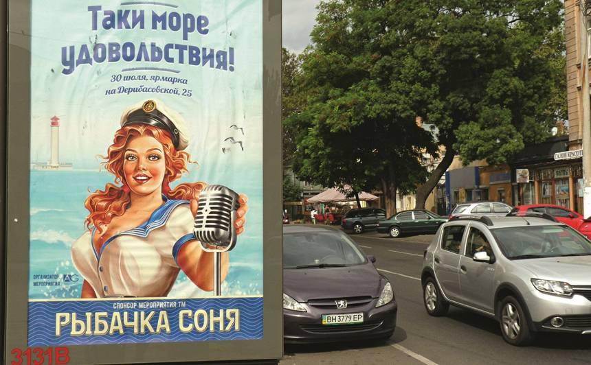 Reklāma Odesā. Saskaņā ar jauno valodas likumu to gan nāksies pārrakstīt ukraiņu valodā