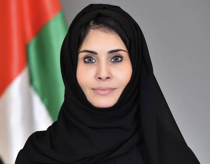 Viņas Ekselence Hanana Al Halīli
