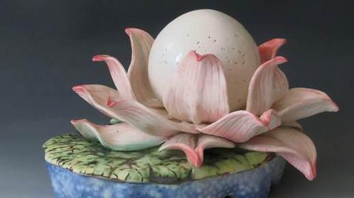 Skuja-Braden. Lotosa lampa